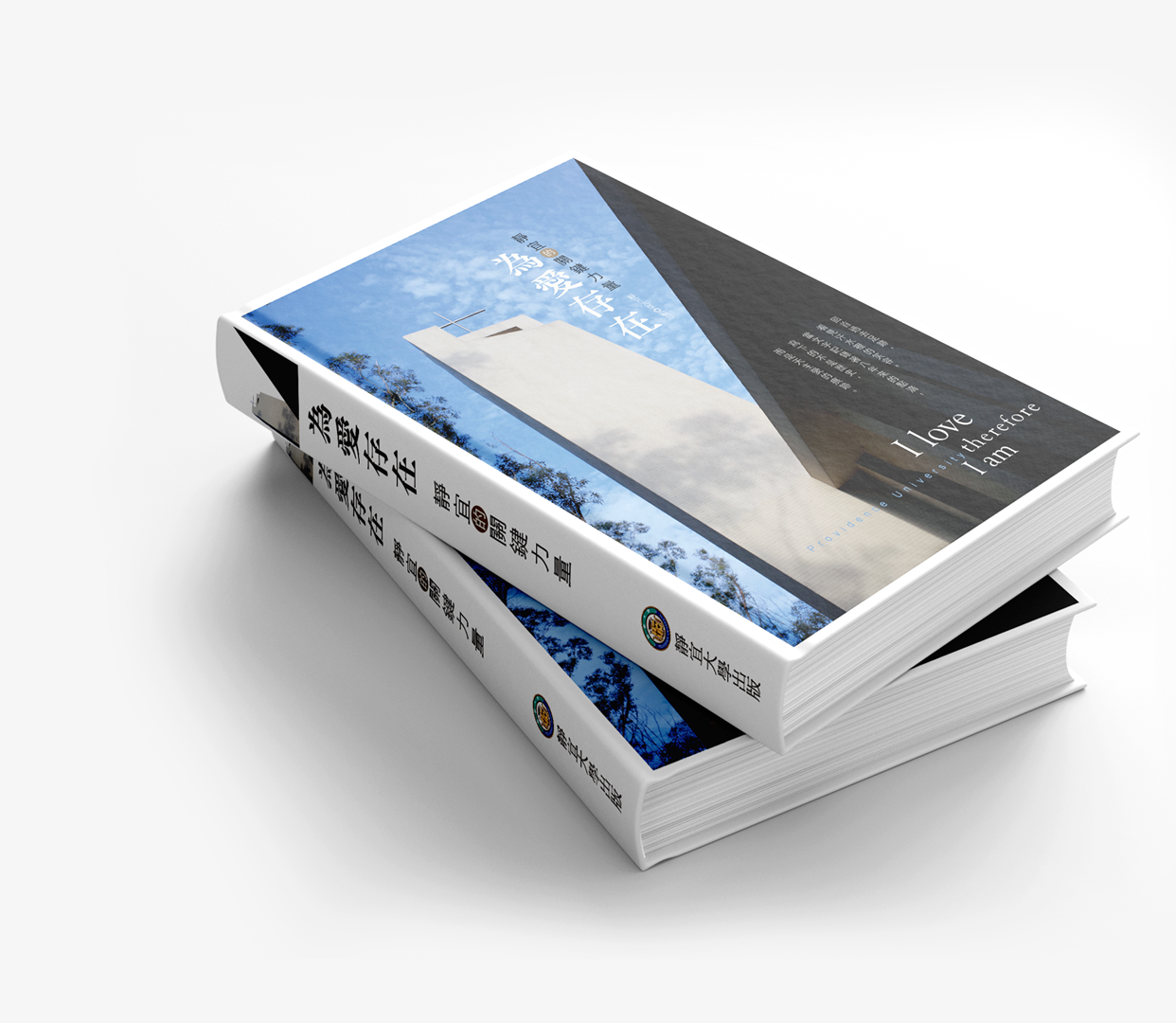 裝禎設計書本雜誌設計