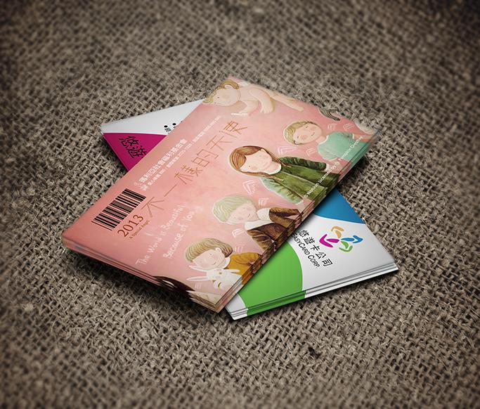 悠遊卡形像設計-瑪利亞基金會公益形像視覺設計