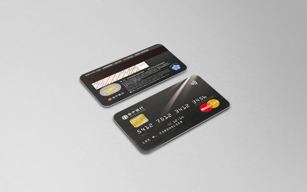 信用卡設計business credit card台中銀行鈦金卡