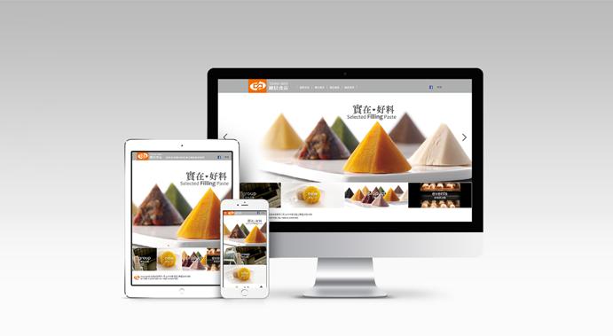 台中RWD響應式網頁設計